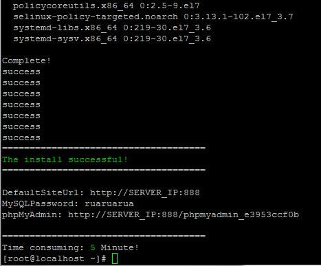 qq linux install rpm