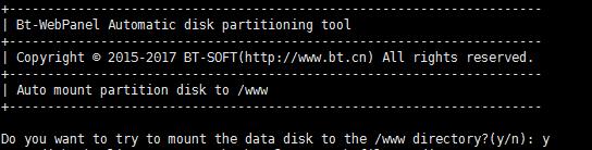 【BT-Panel】宝塔Linux自动磁盘挂载工具1.8